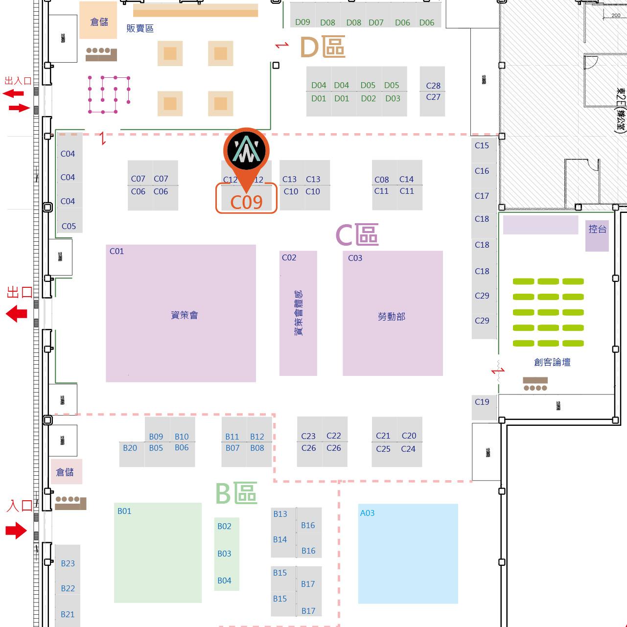 Maker Faire Taipei_場地圖-02