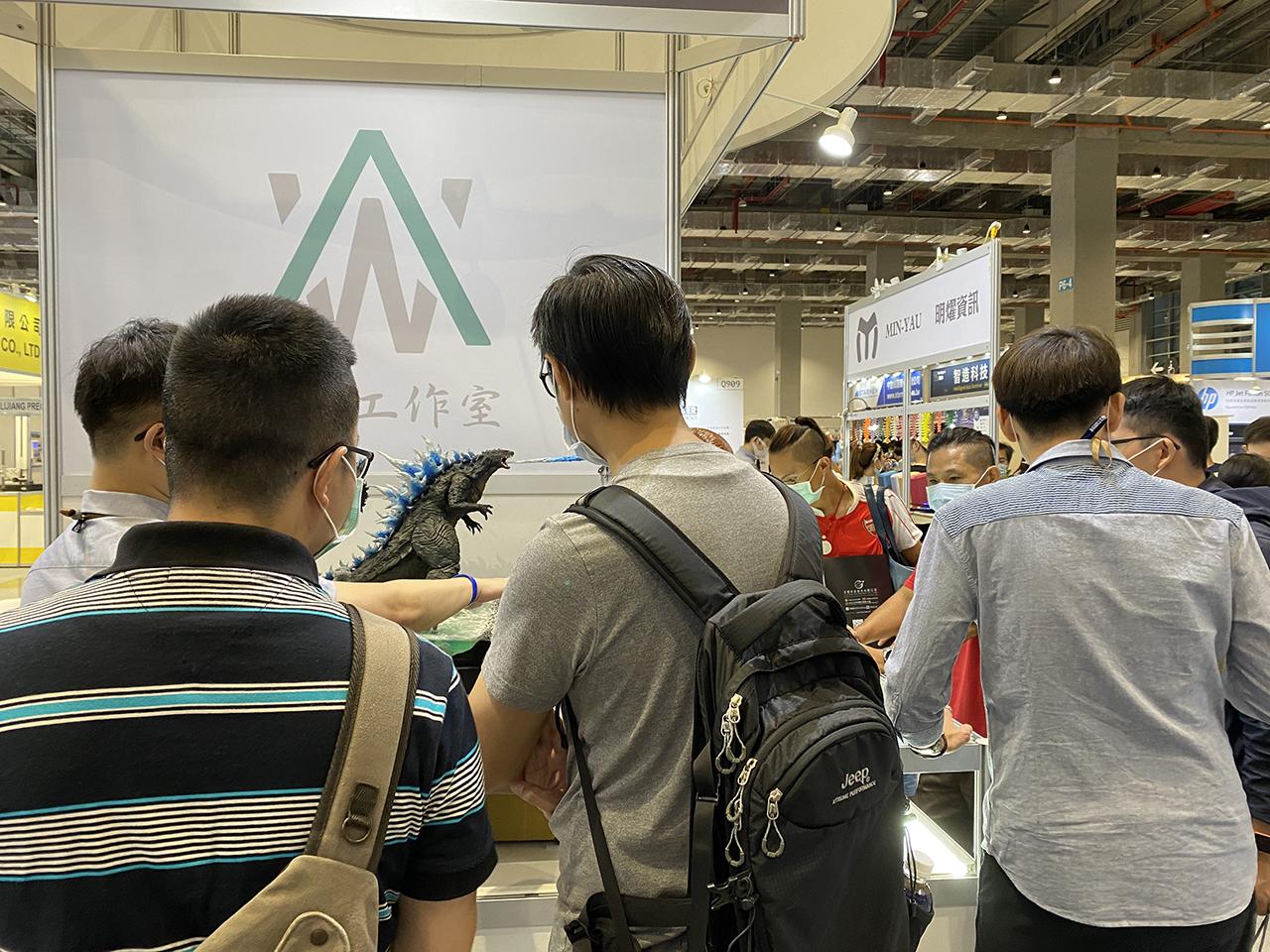 3D Printing 2020-AOW3DP-2
